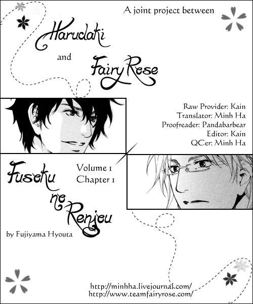 Fusoku no Renjou 1 Page 1