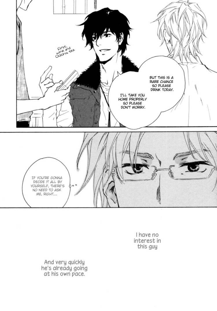 Fusoku no Renjou 3 Page 2
