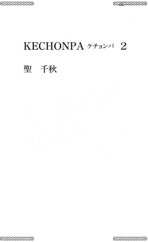 Kechonpa 7 Page 3