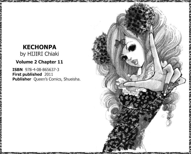 Kechonpa 11 Page 1