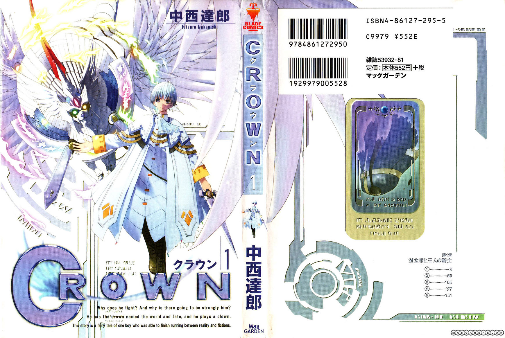 Crown (NAKANISHI Tatsurou) 1 Page 2