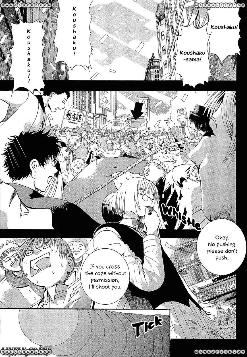 Crown (NAKANISHI Tatsurou) 4 Page 2