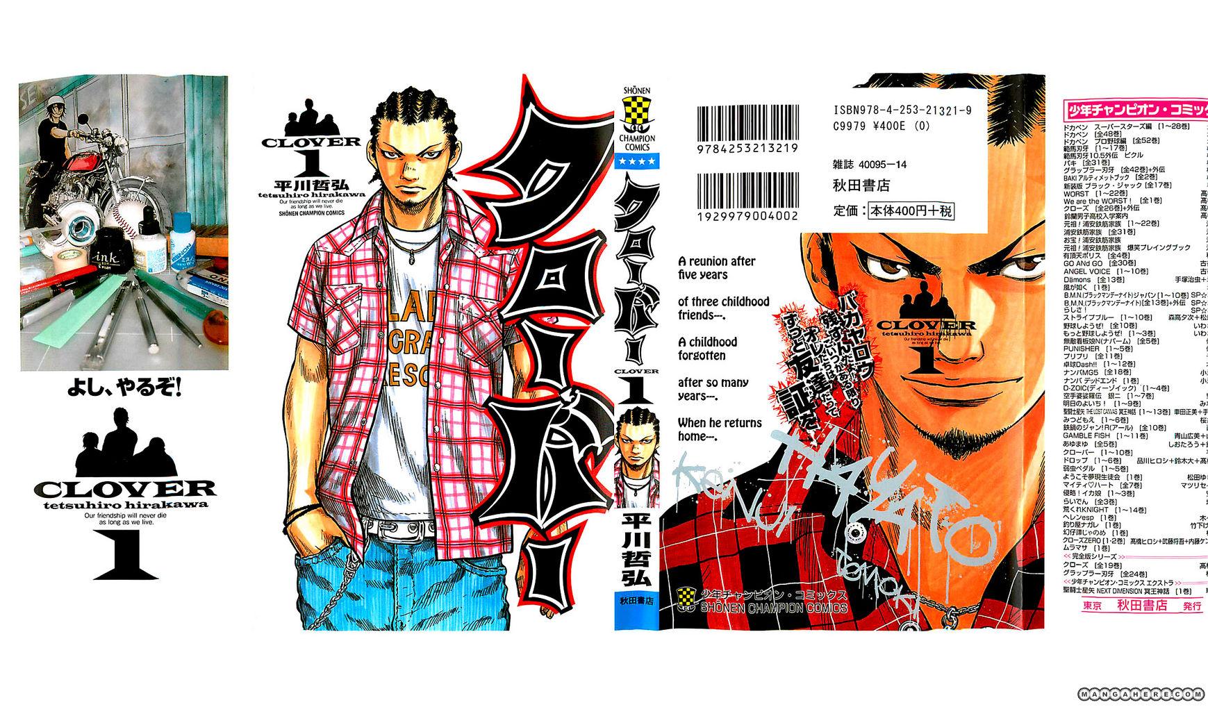Clover (TETSUHIRO Hirakawa) 1 Page 2