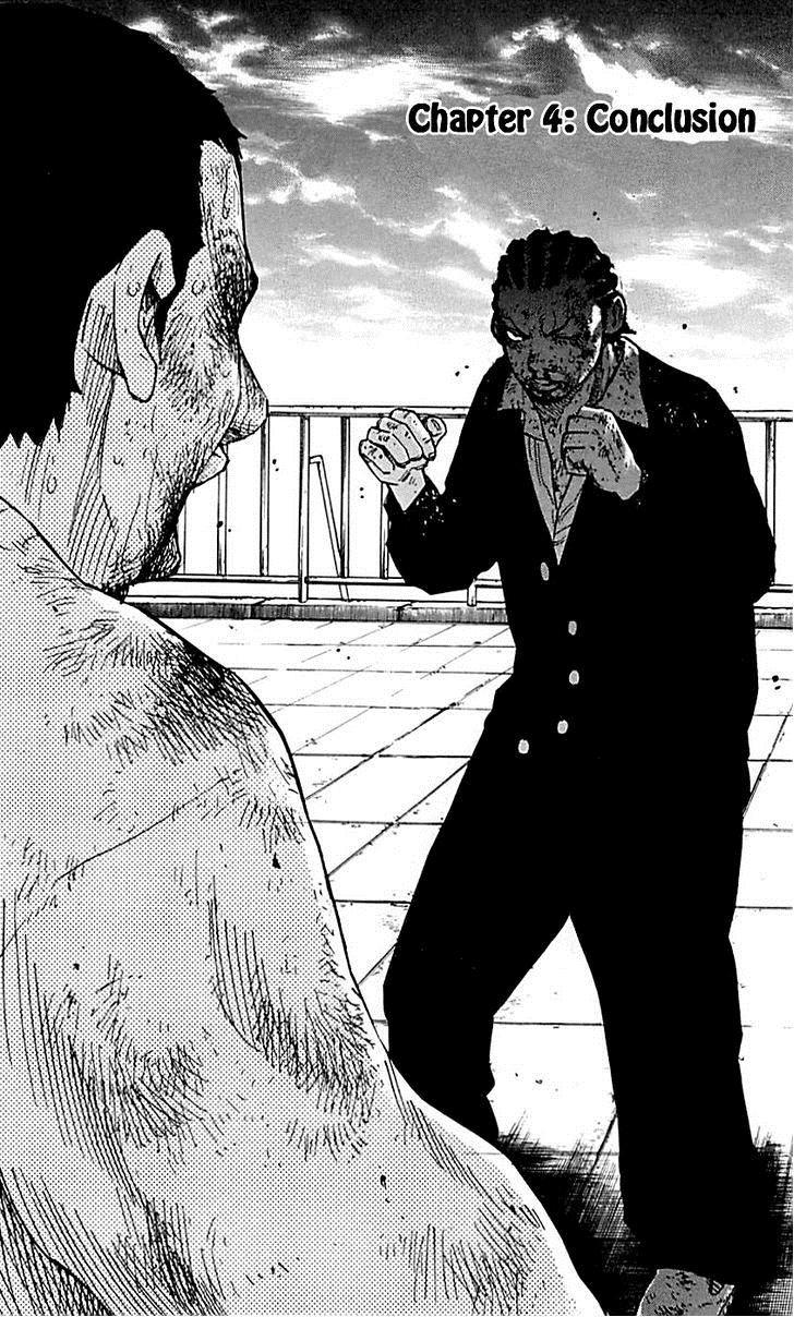 Clover (TETSUHIRO Hirakawa) 4 Page 2