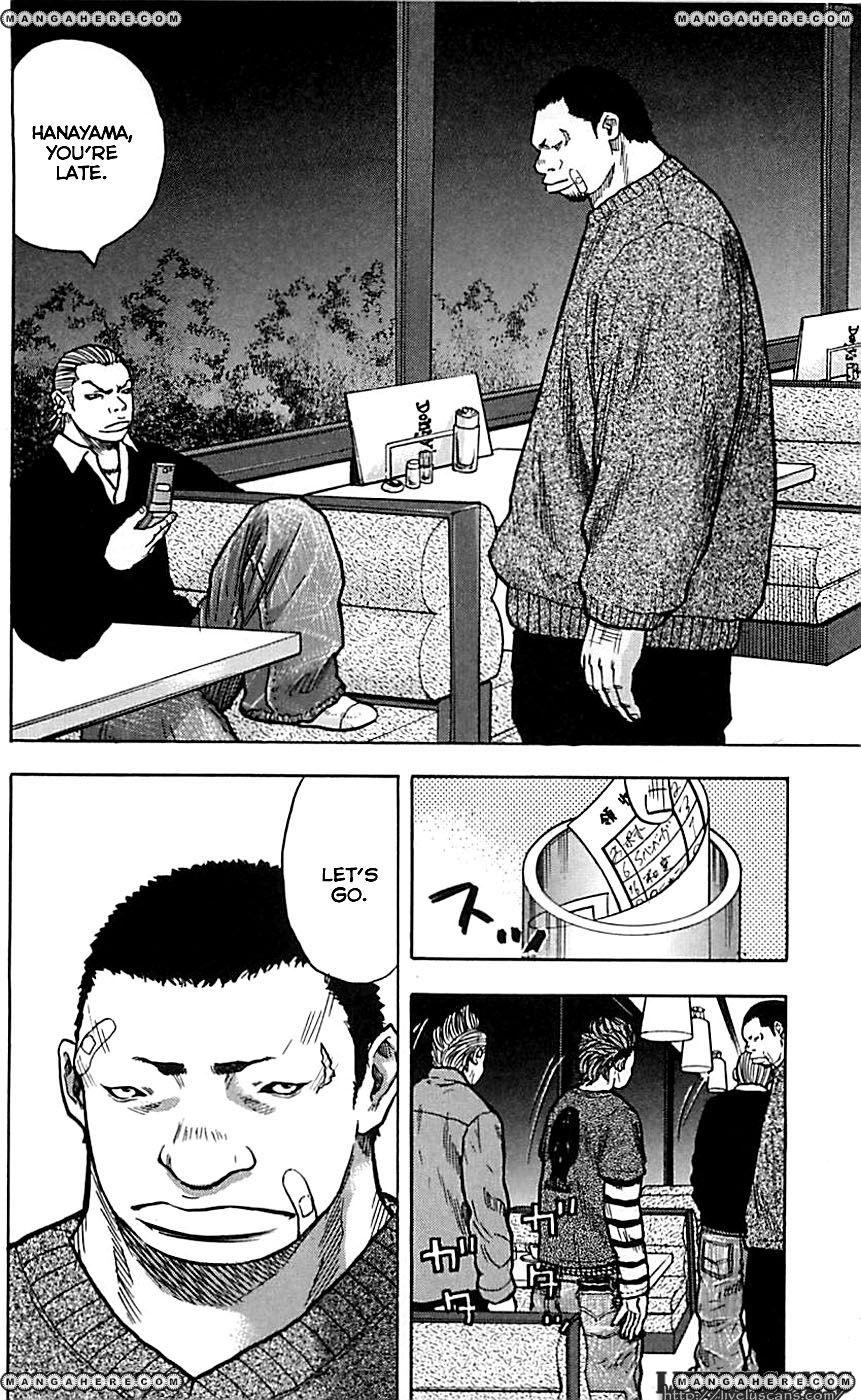 Clover (TETSUHIRO Hirakawa) 7 Page 3
