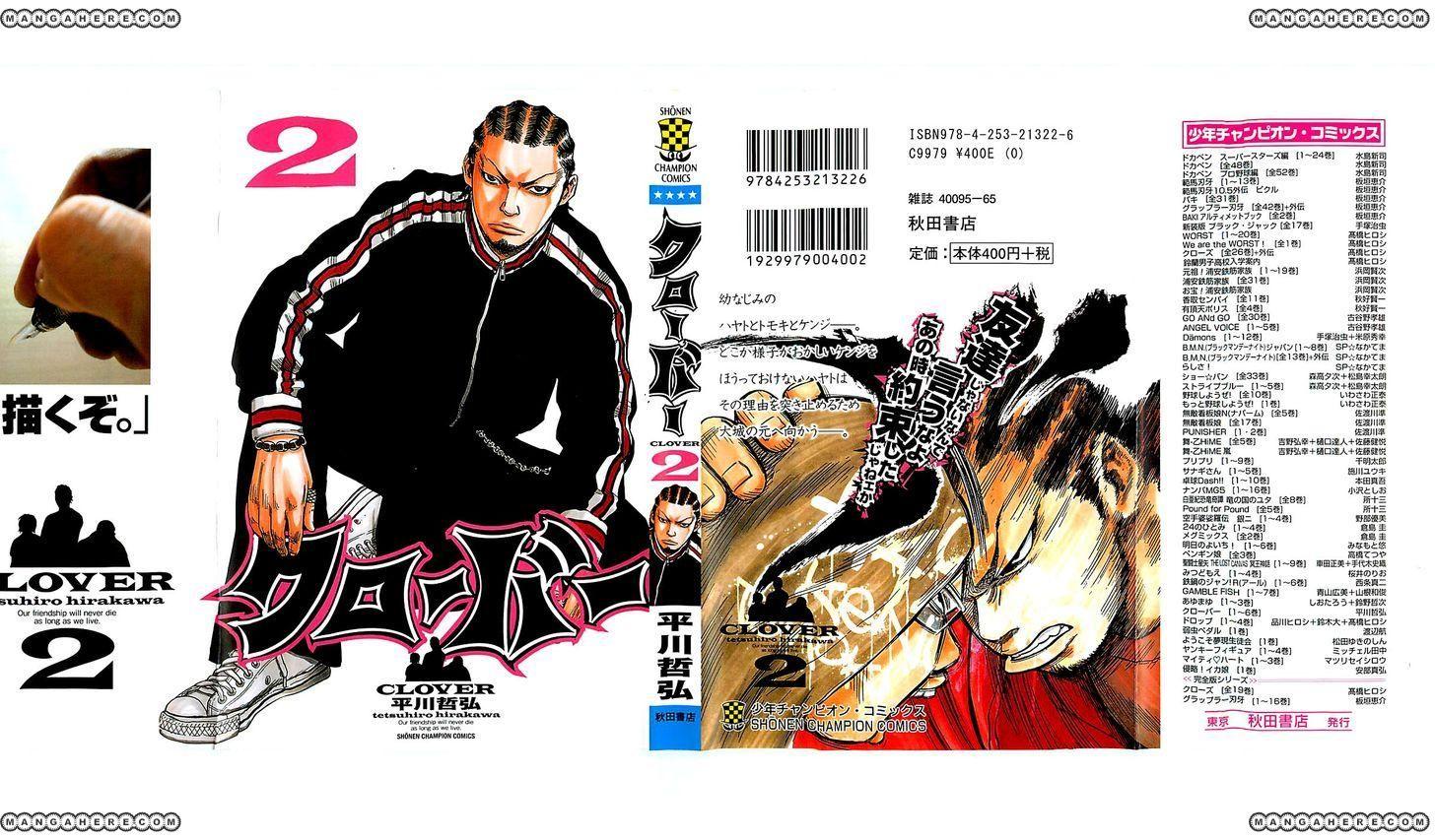 Clover (TETSUHIRO Hirakawa) 8 Page 2