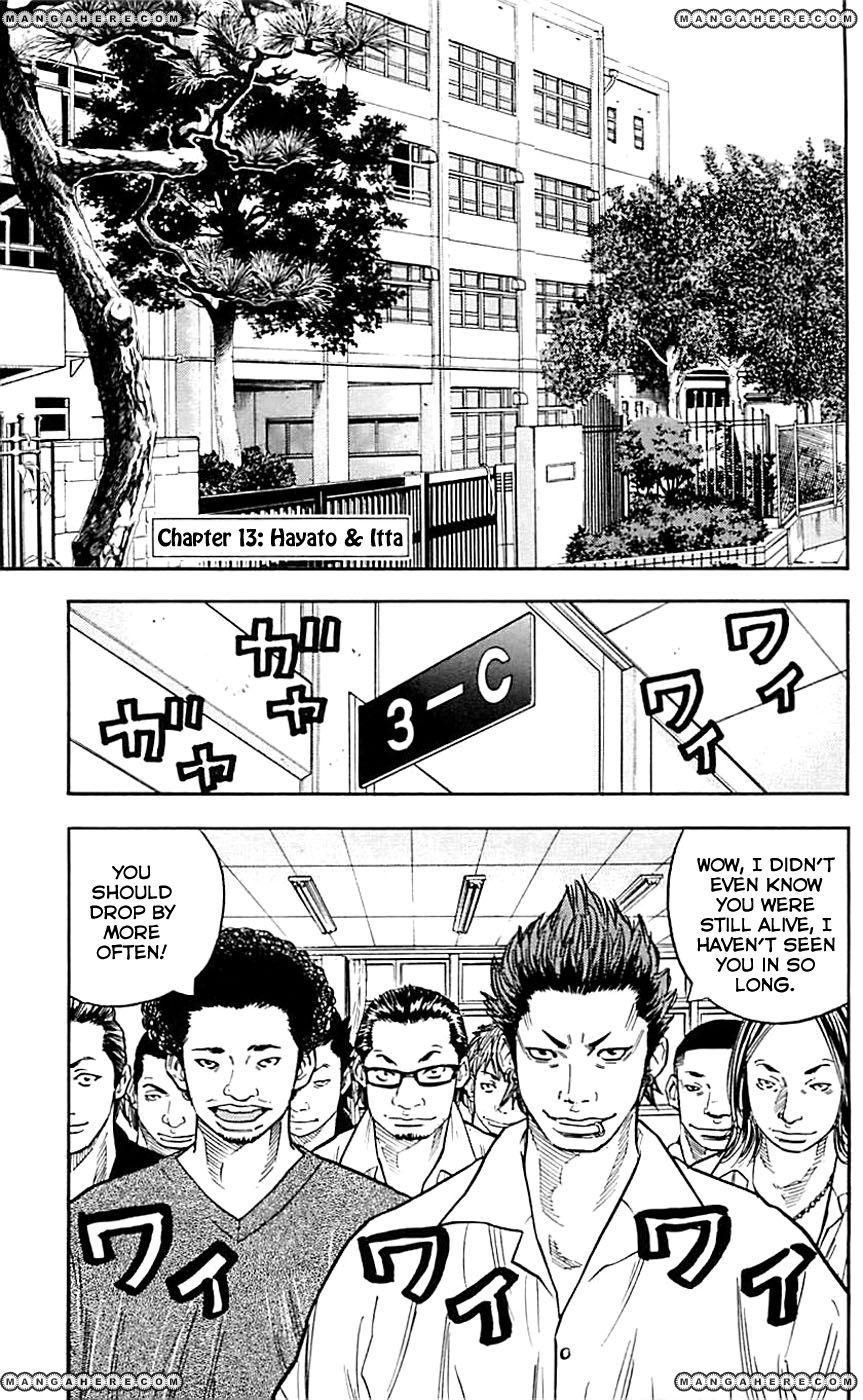 Clover (TETSUHIRO Hirakawa) 13 Page 3