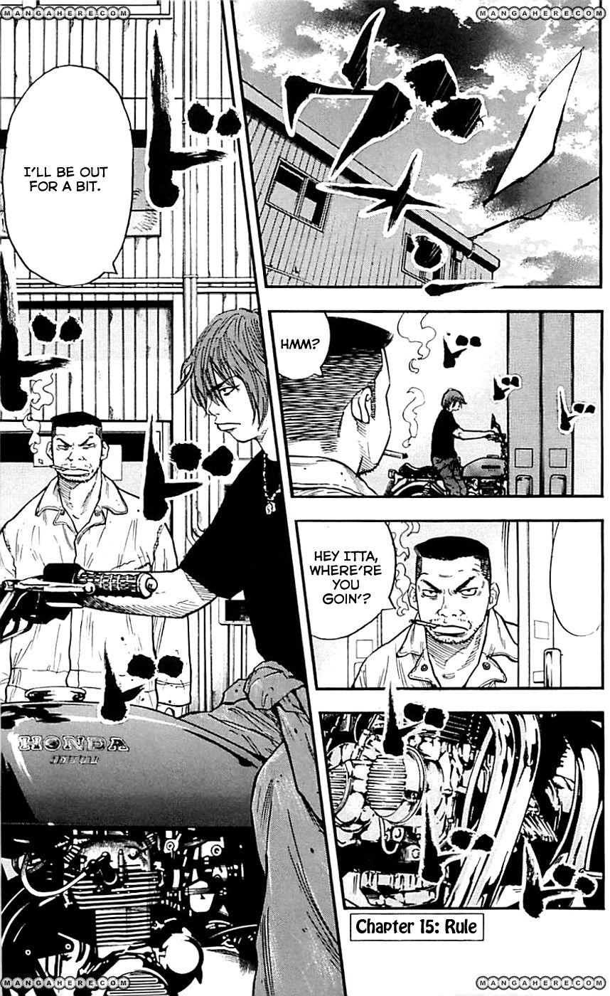 Clover (TETSUHIRO Hirakawa) 15 Page 2