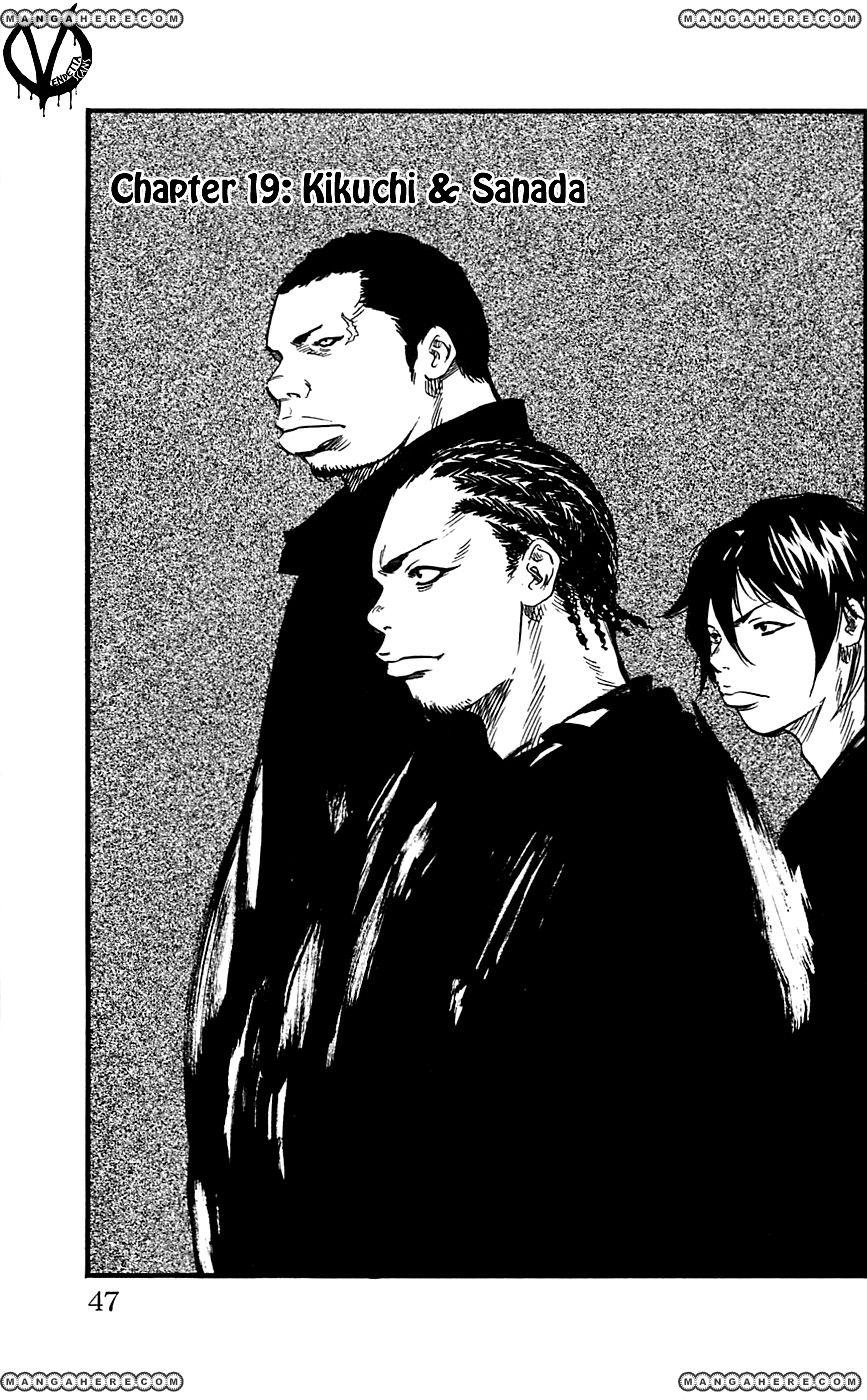 Clover (TETSUHIRO Hirakawa) 19 Page 2