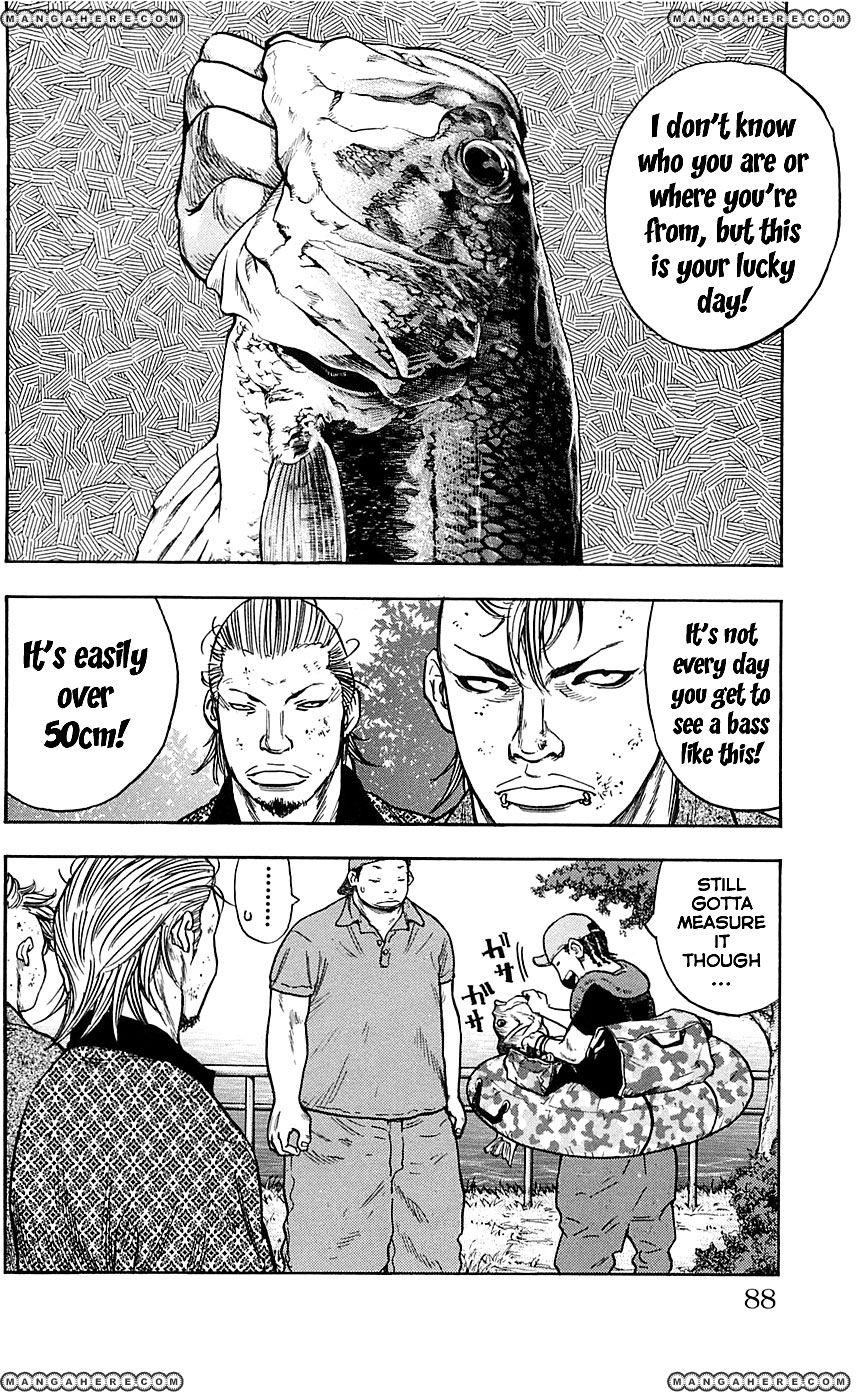 Clover (TETSUHIRO Hirakawa) 21 Page 3