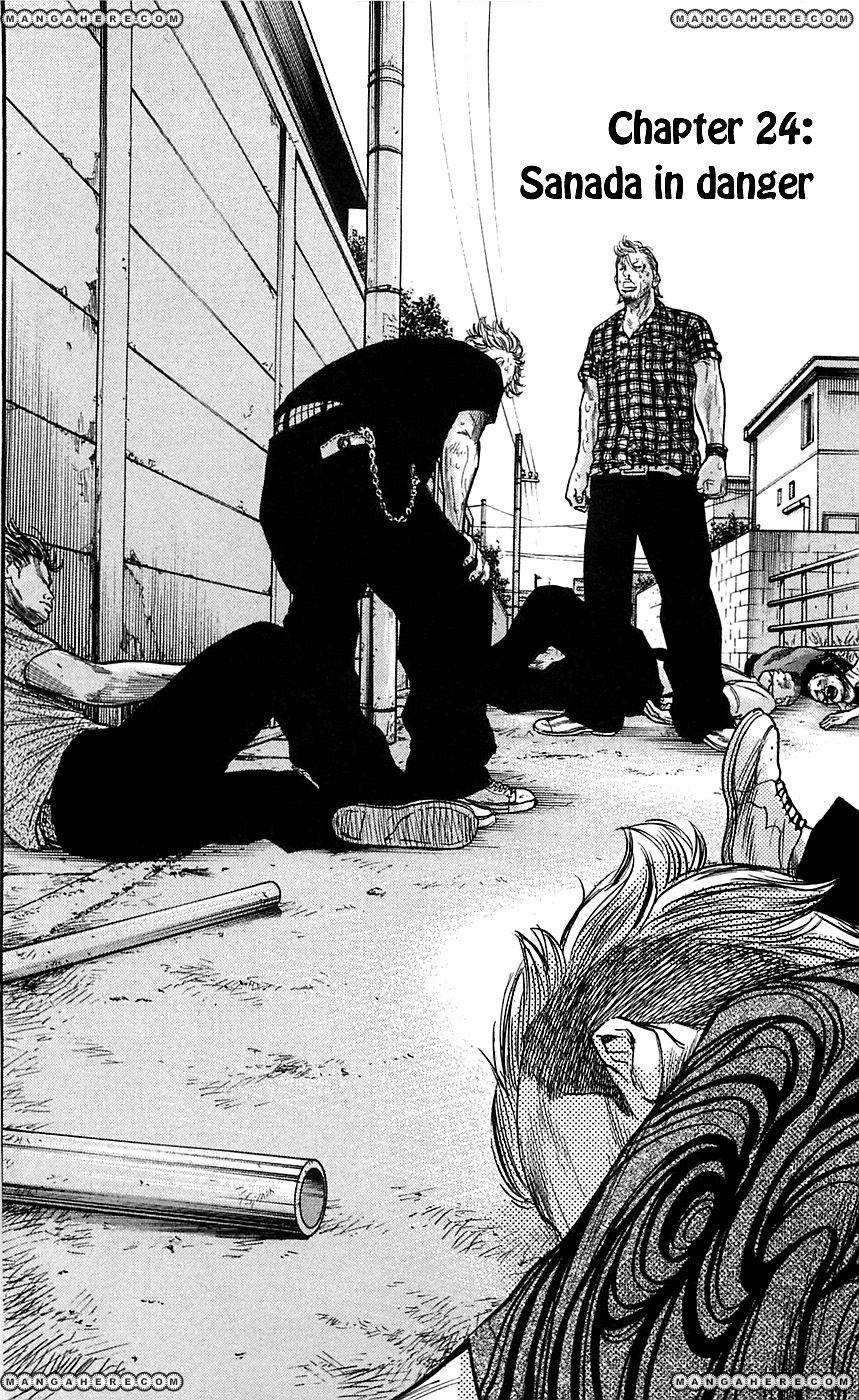 Clover (TETSUHIRO Hirakawa) 24 Page 3