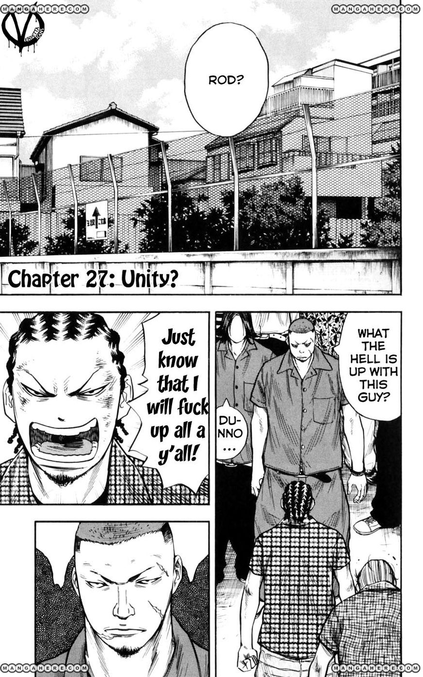 Clover (TETSUHIRO Hirakawa) 27 Page 2