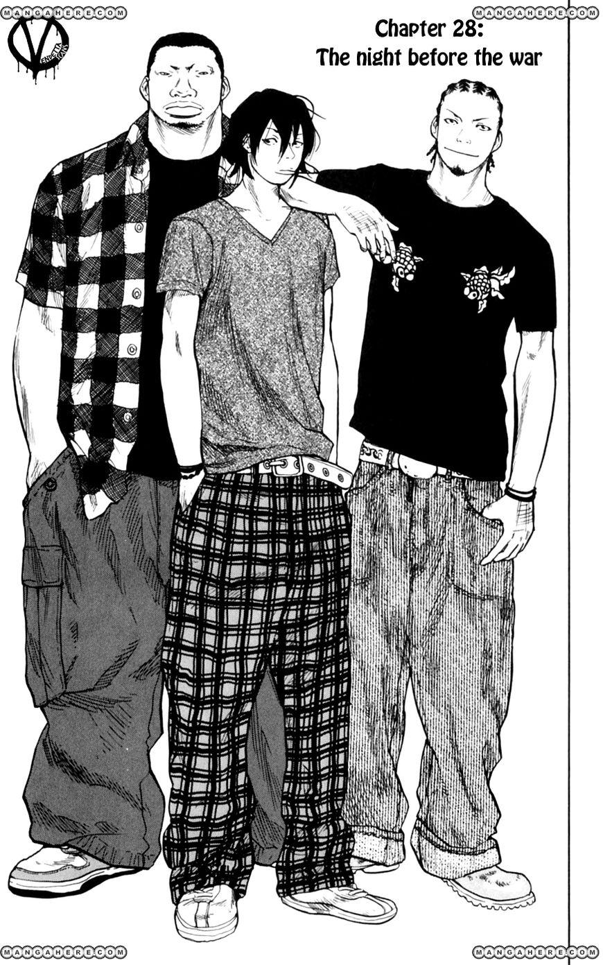 Clover (TETSUHIRO Hirakawa) 28 Page 2
