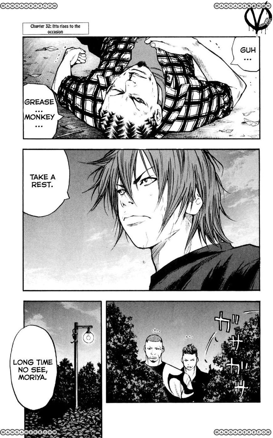 Clover (TETSUHIRO Hirakawa) 32 Page 2