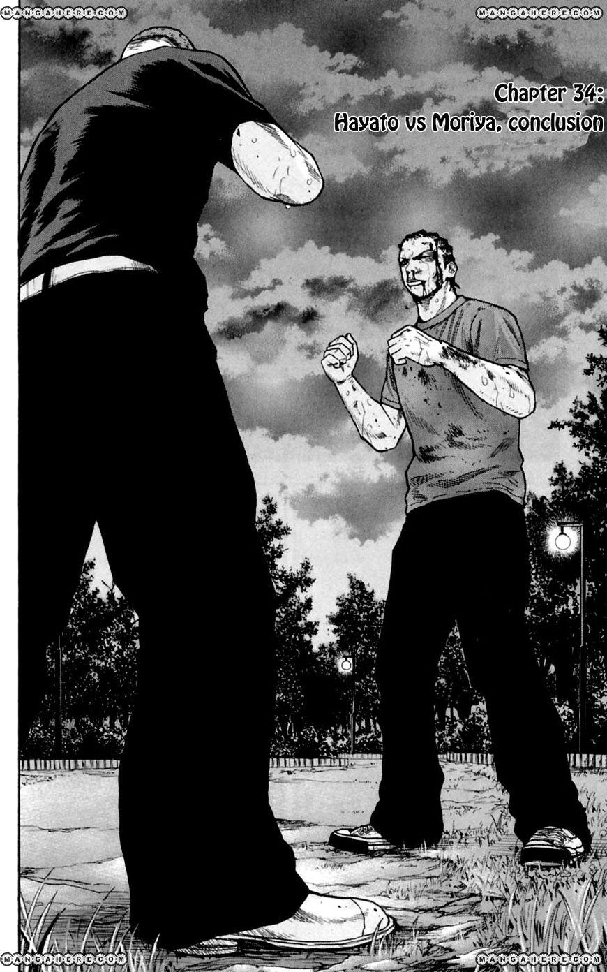 Clover (TETSUHIRO Hirakawa) 34 Page 3