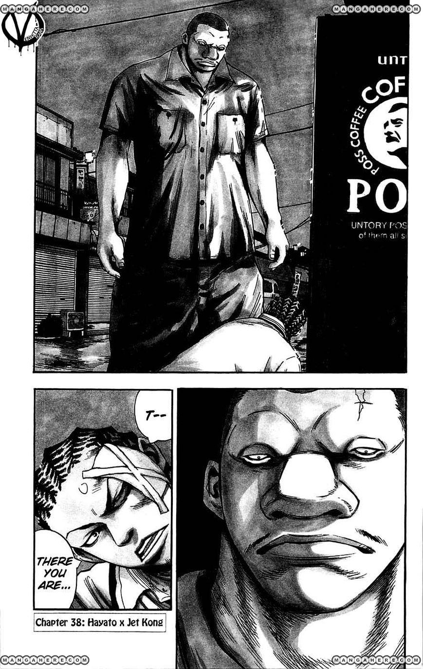 Clover (TETSUHIRO Hirakawa) 38 Page 2