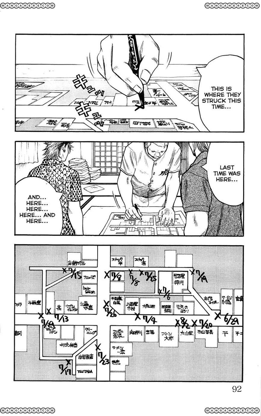 Clover (TETSUHIRO Hirakawa) 39 Page 3