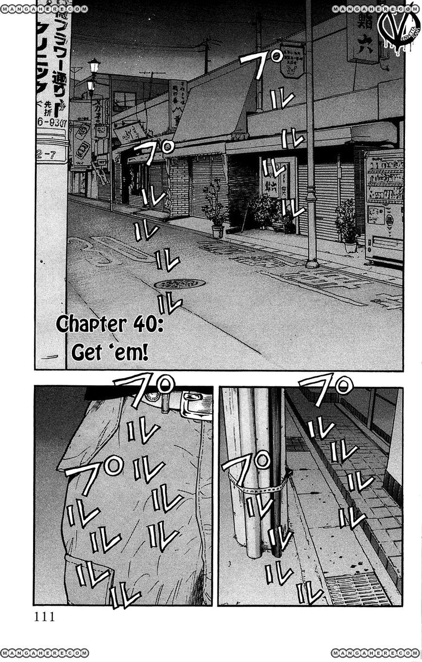 Clover (TETSUHIRO Hirakawa) 40 Page 2