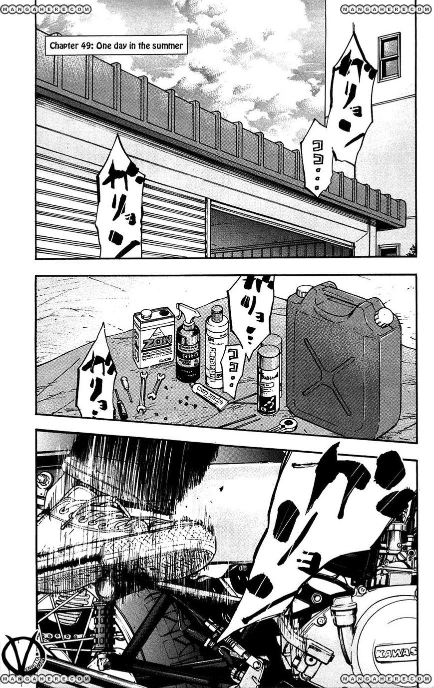 Clover (TETSUHIRO Hirakawa) 49 Page 2