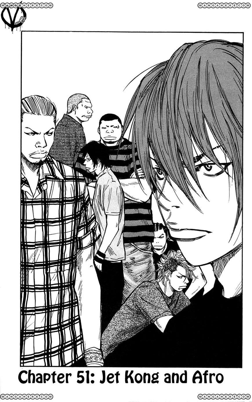 Clover (TETSUHIRO Hirakawa) 51 Page 2