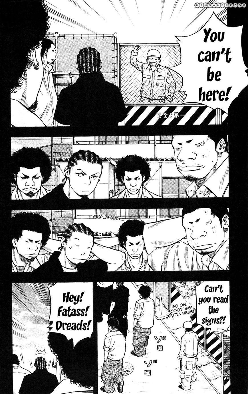 Clover (TETSUHIRO Hirakawa) 55 Page 3