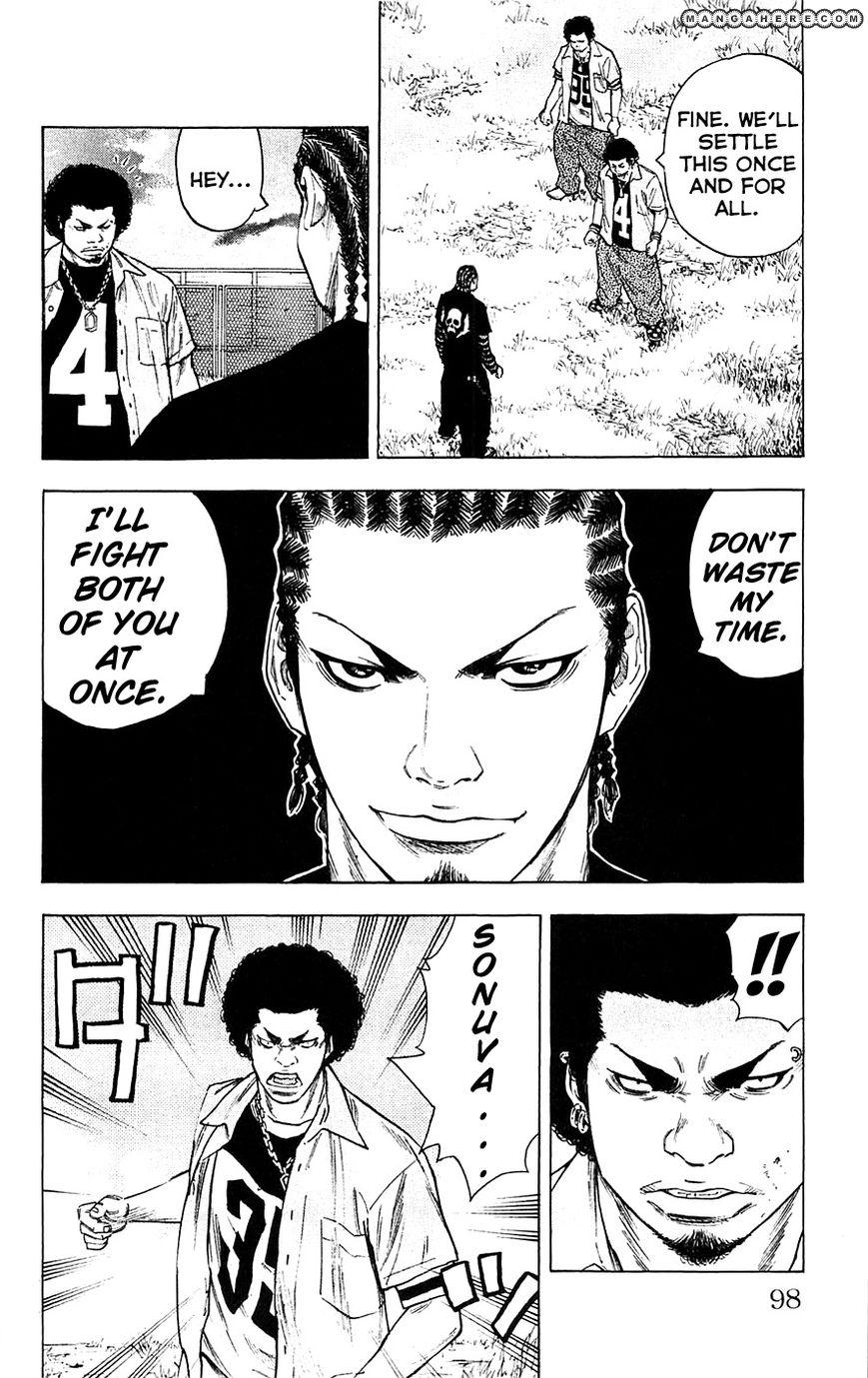 Clover (TETSUHIRO Hirakawa) 57 Page 3