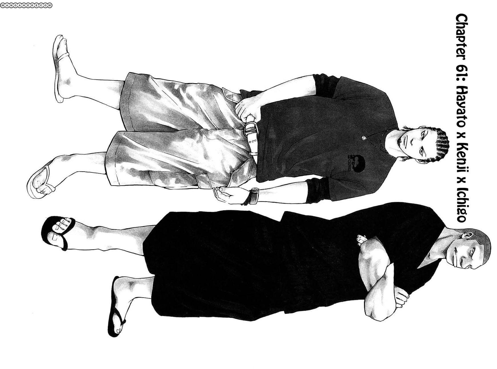 Clover (TETSUHIRO Hirakawa) 61 Page 3