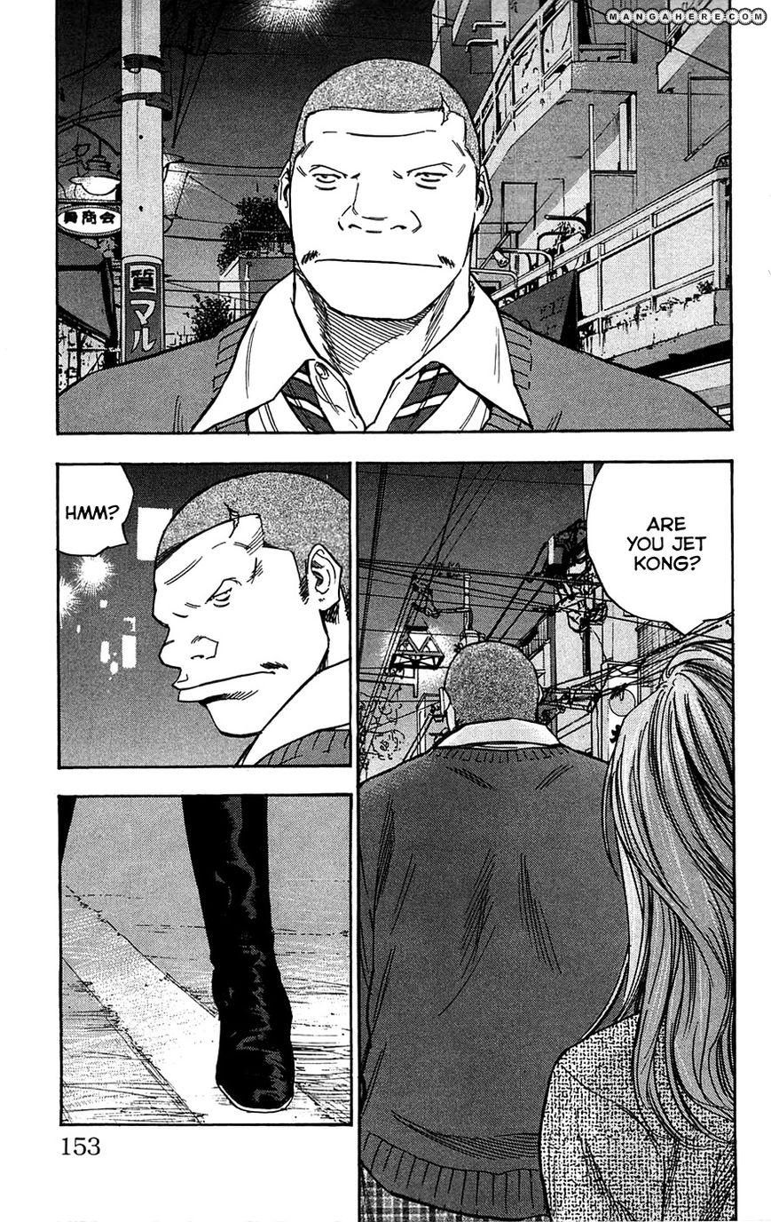 Clover (TETSUHIRO Hirakawa) 69 Page 4