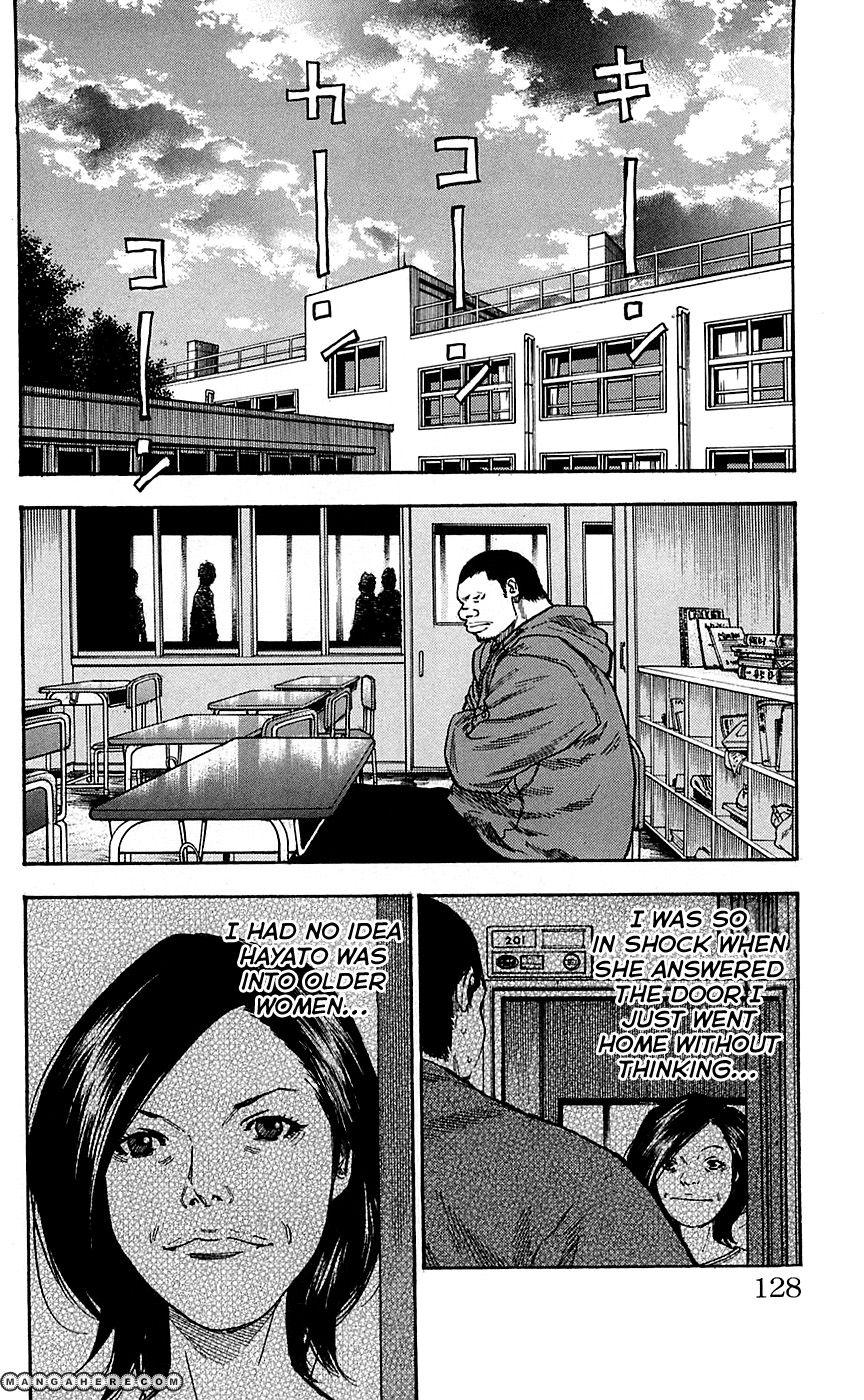Clover (TETSUHIRO Hirakawa) 77 Page 3