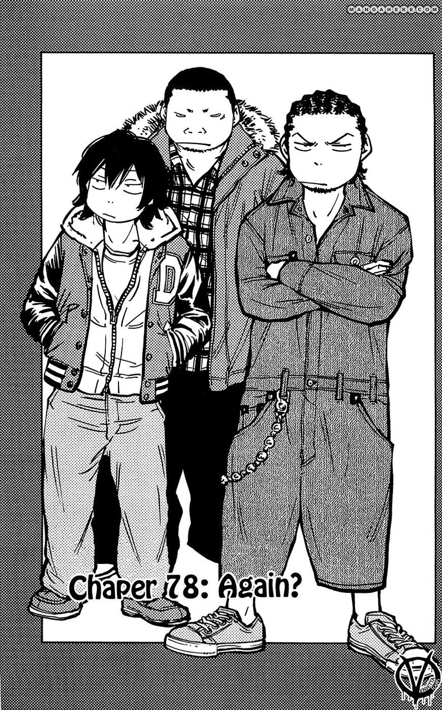 Clover (TETSUHIRO Hirakawa) 78 Page 2