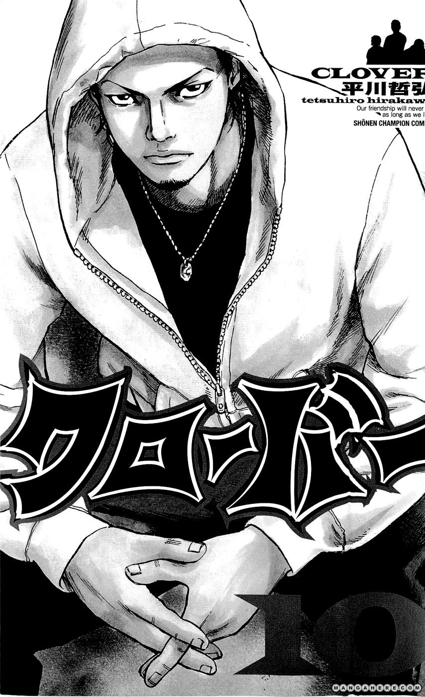 Clover (TETSUHIRO Hirakawa) 80 Page 3