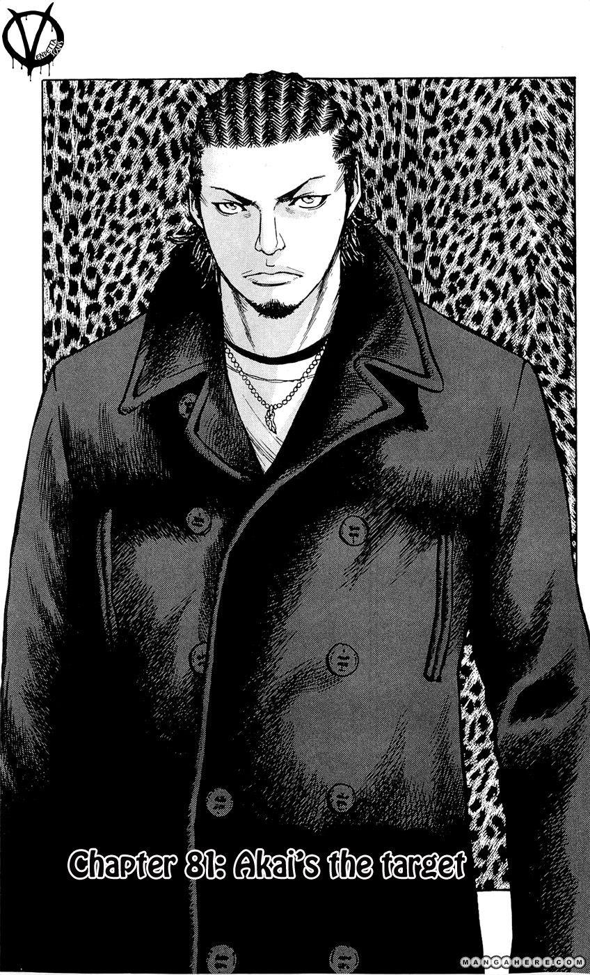 Clover (TETSUHIRO Hirakawa) 81 Page 2