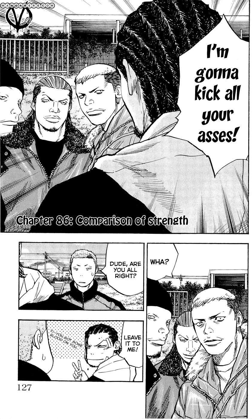 Clover (TETSUHIRO Hirakawa) 86 Page 2