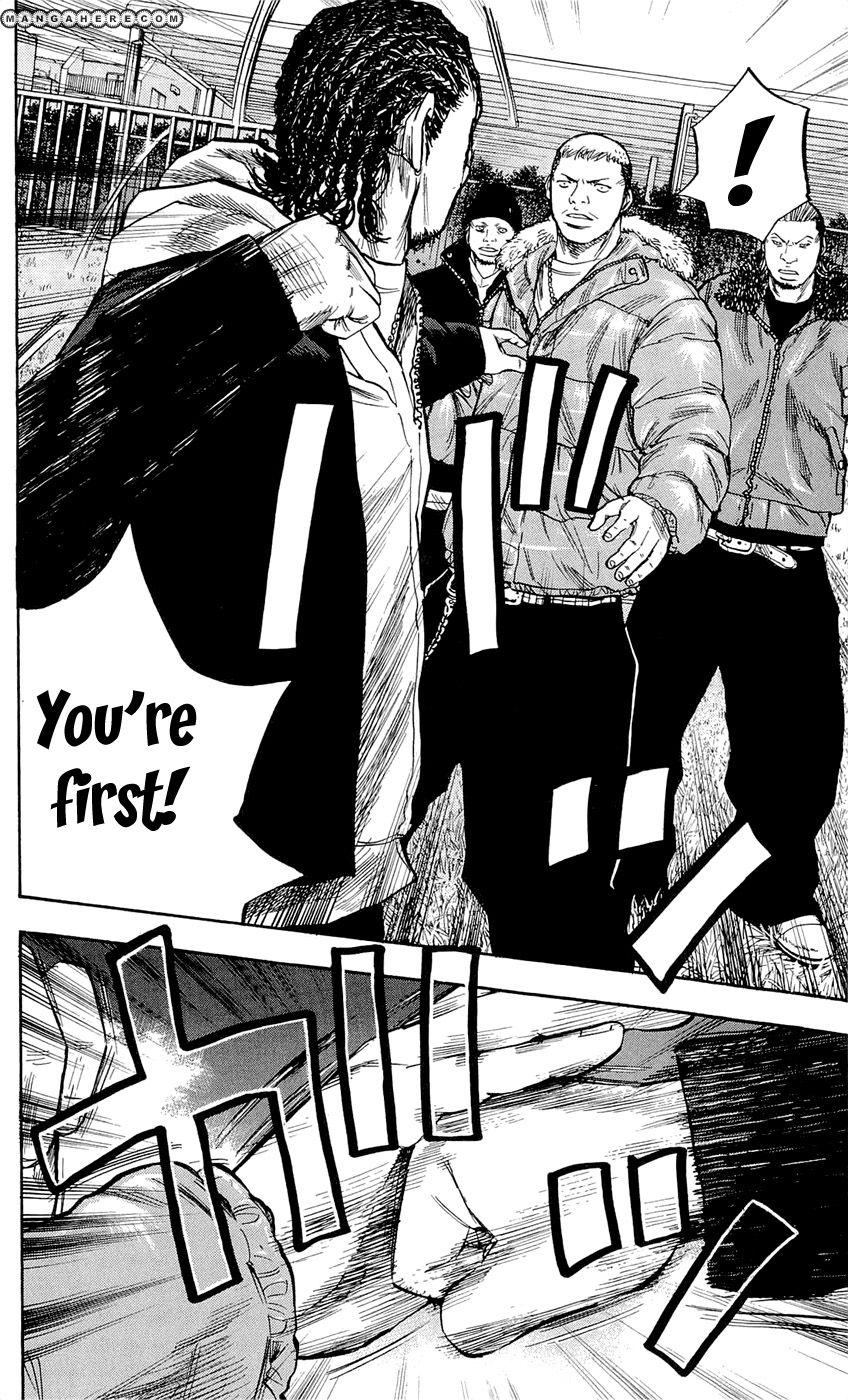 Clover (TETSUHIRO Hirakawa) 86 Page 3