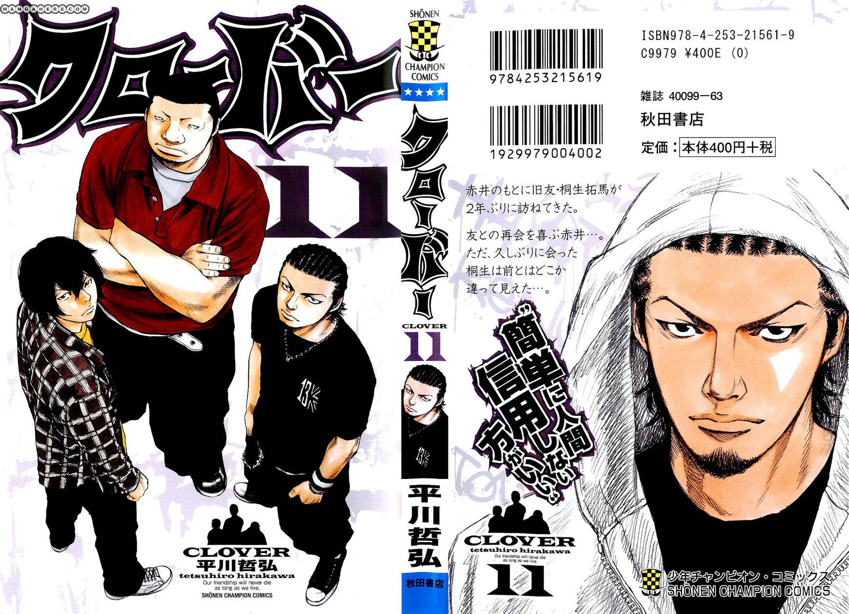 Clover (TETSUHIRO Hirakawa) 89 Page 2