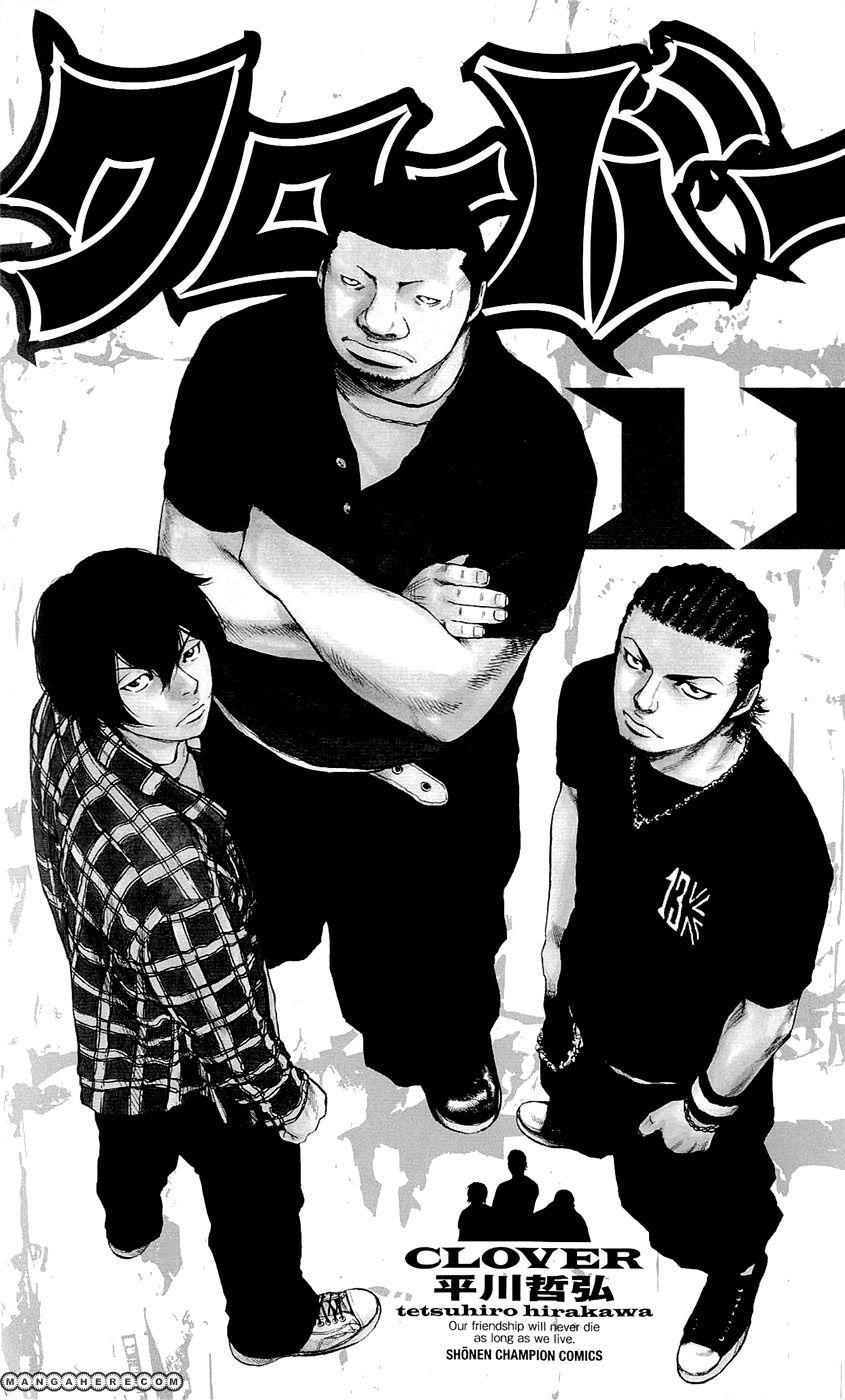 Clover (TETSUHIRO Hirakawa) 89 Page 3