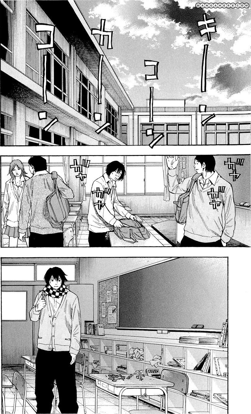 Clover (TETSUHIRO Hirakawa) 91 Page 3