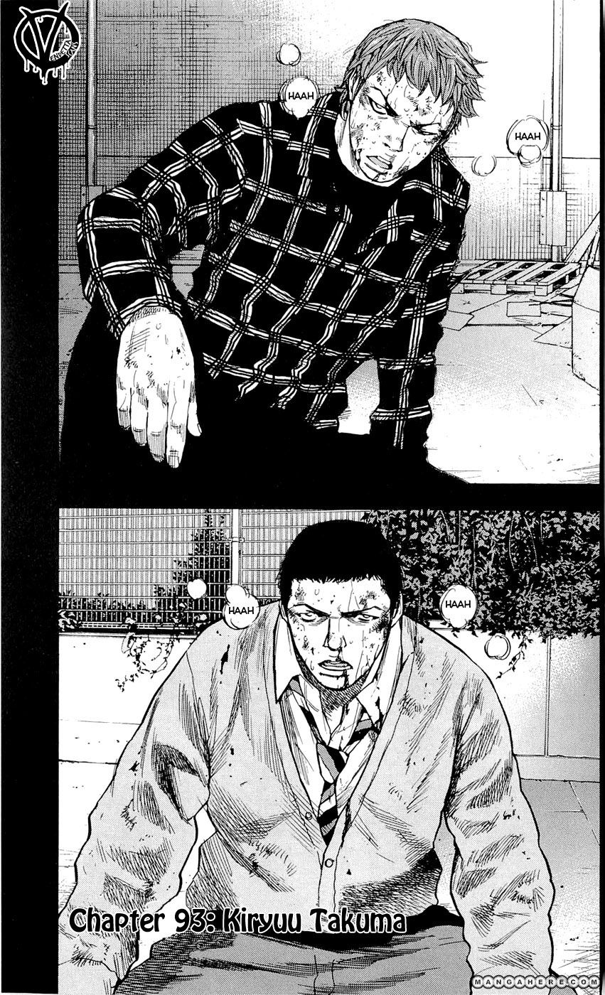 Clover (TETSUHIRO Hirakawa) 93 Page 2