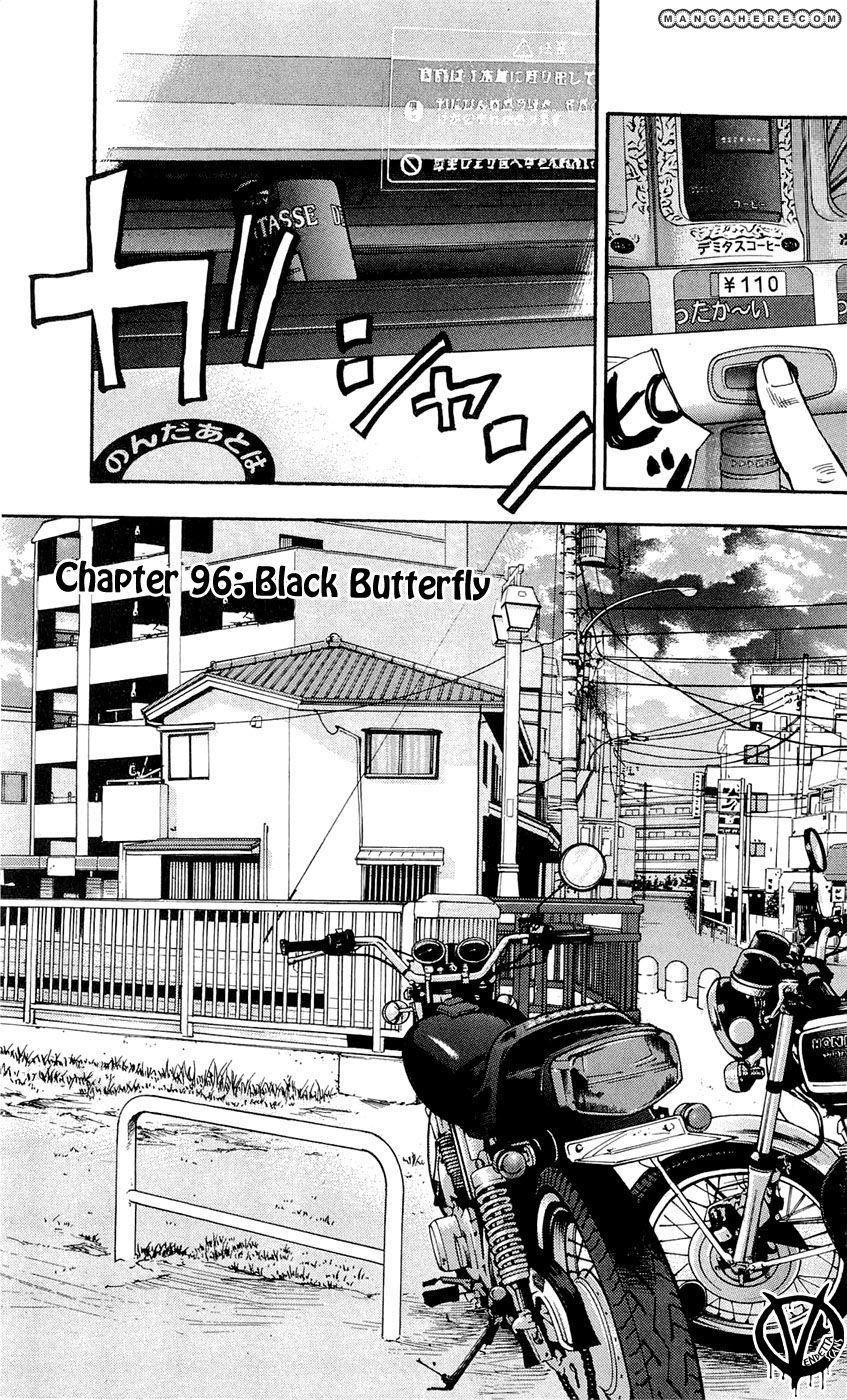 Clover (TETSUHIRO Hirakawa) 96 Page 2