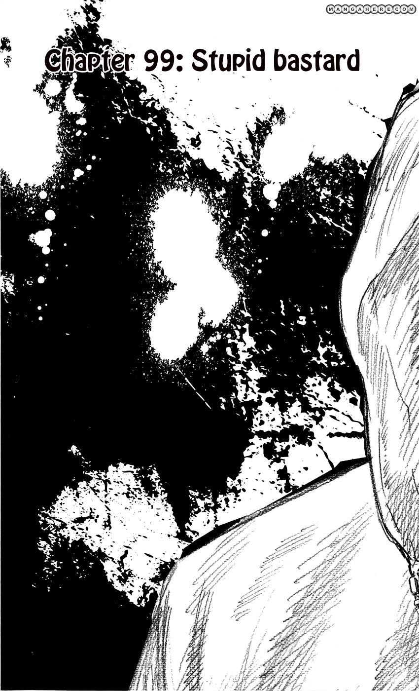 Clover (TETSUHIRO Hirakawa) 99 Page 4