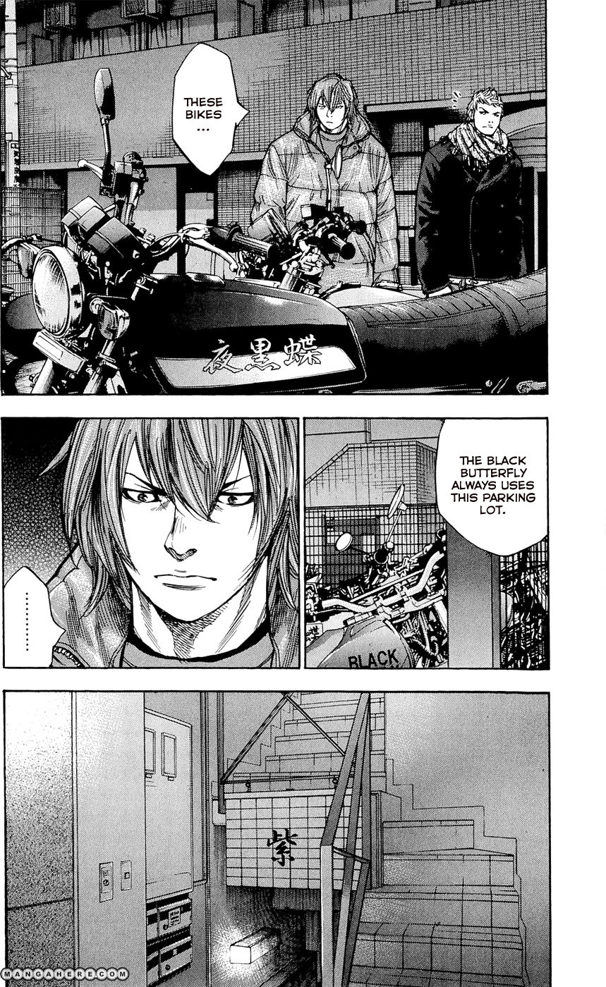 Clover (TETSUHIRO Hirakawa) 100 Page 3