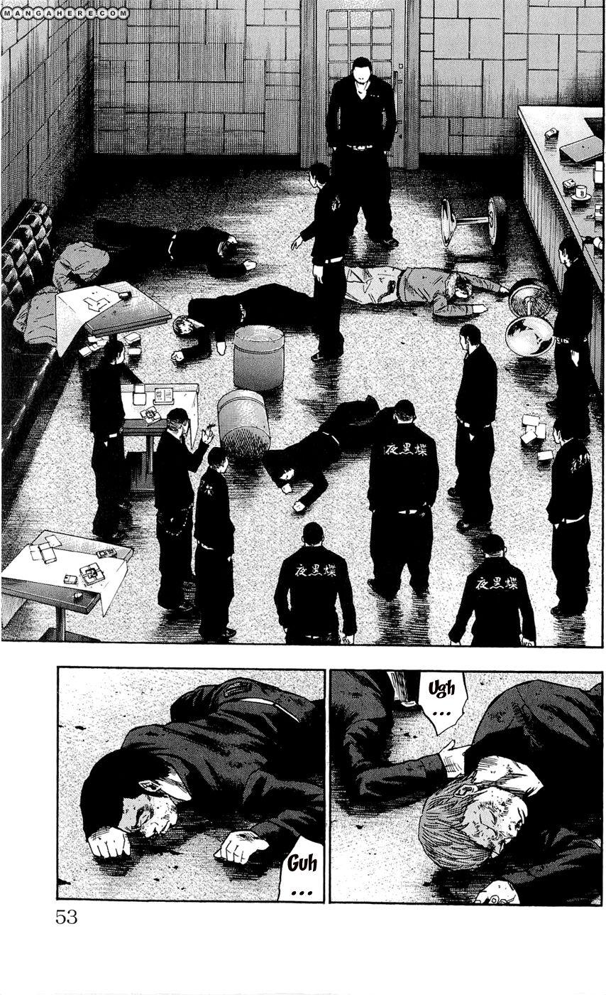 Clover (TETSUHIRO Hirakawa) 100 Page 4