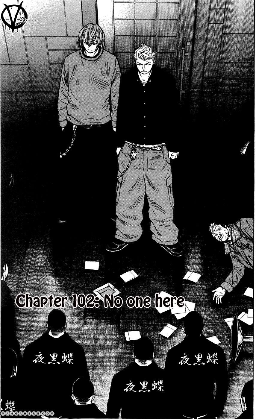 Clover (TETSUHIRO Hirakawa) 102 Page 2