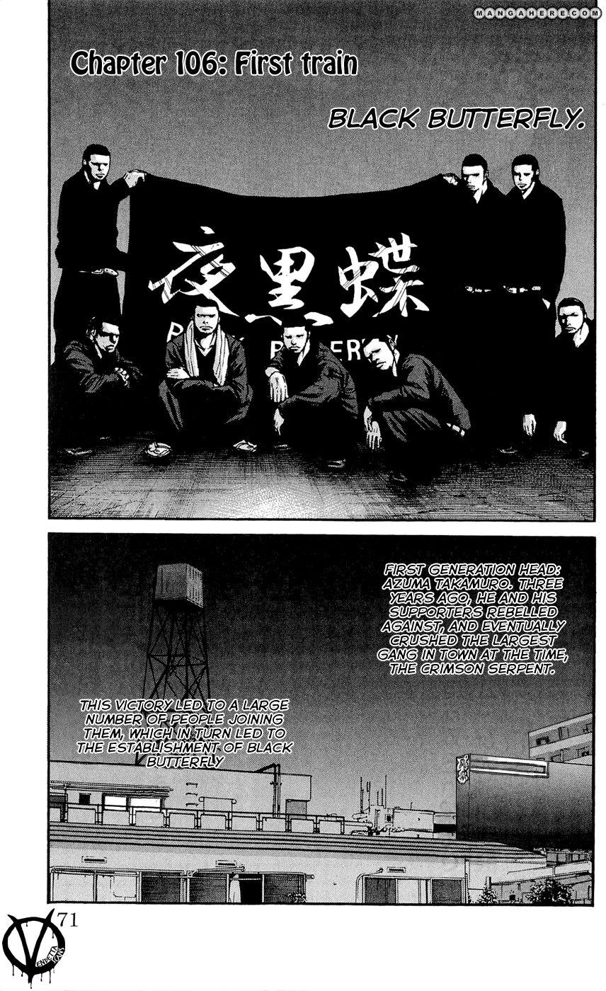 Clover (TETSUHIRO Hirakawa) 106 Page 2
