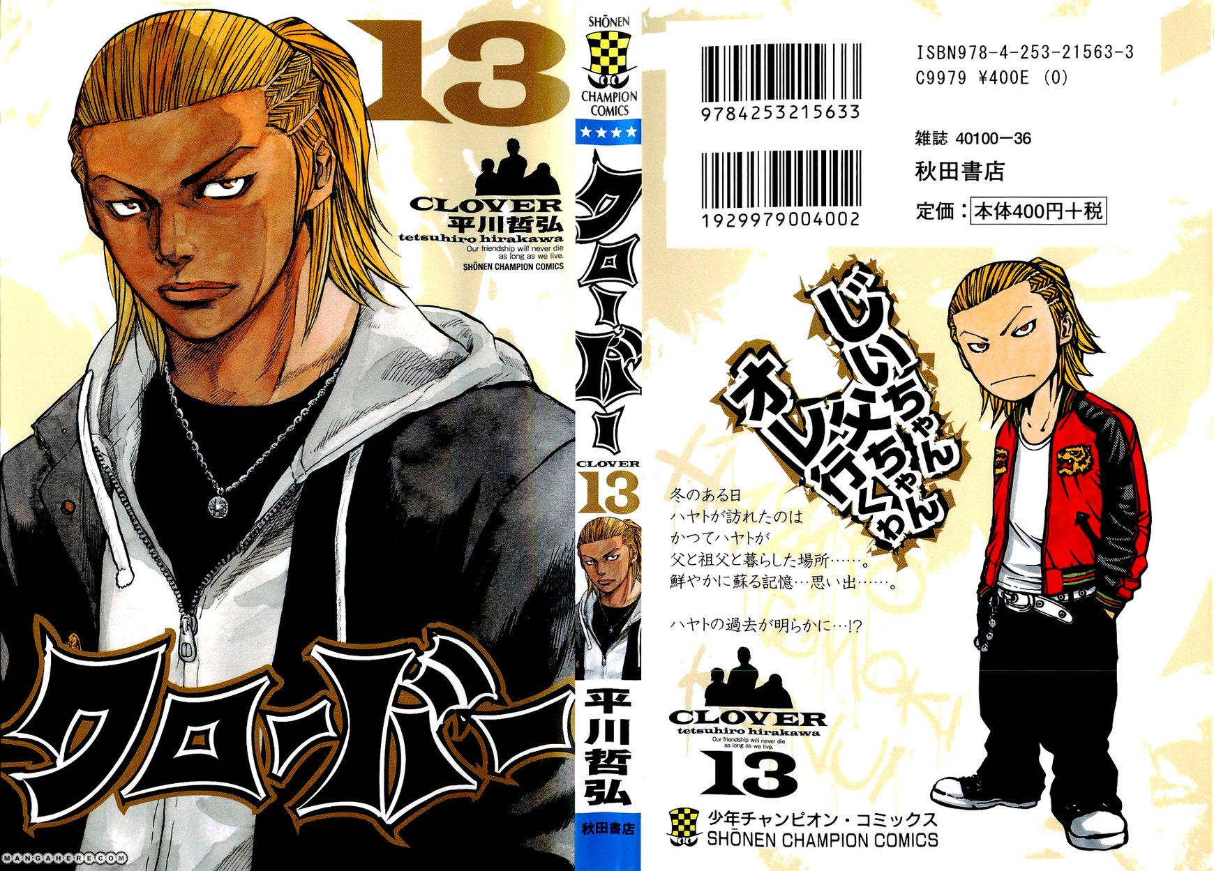 Clover (TETSUHIRO Hirakawa) 107 Page 2