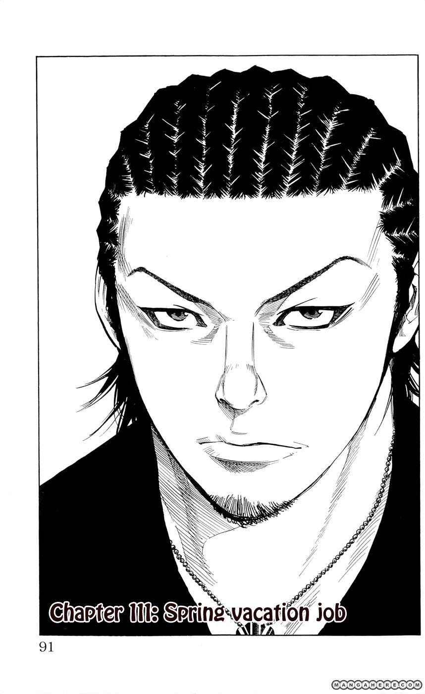 Clover (TETSUHIRO Hirakawa) 111 Page 3
