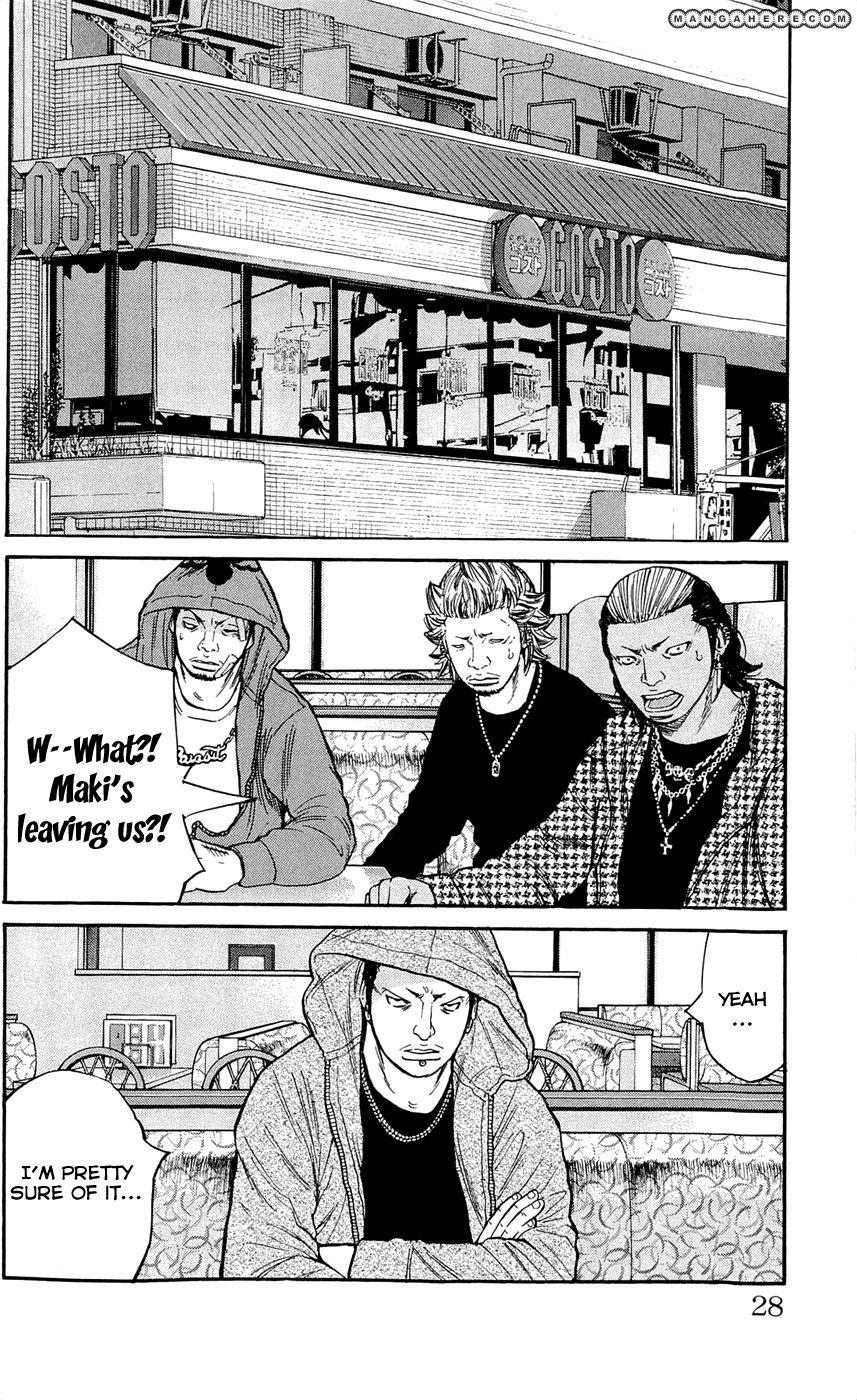 Clover (TETSUHIRO Hirakawa) 126 Page 3