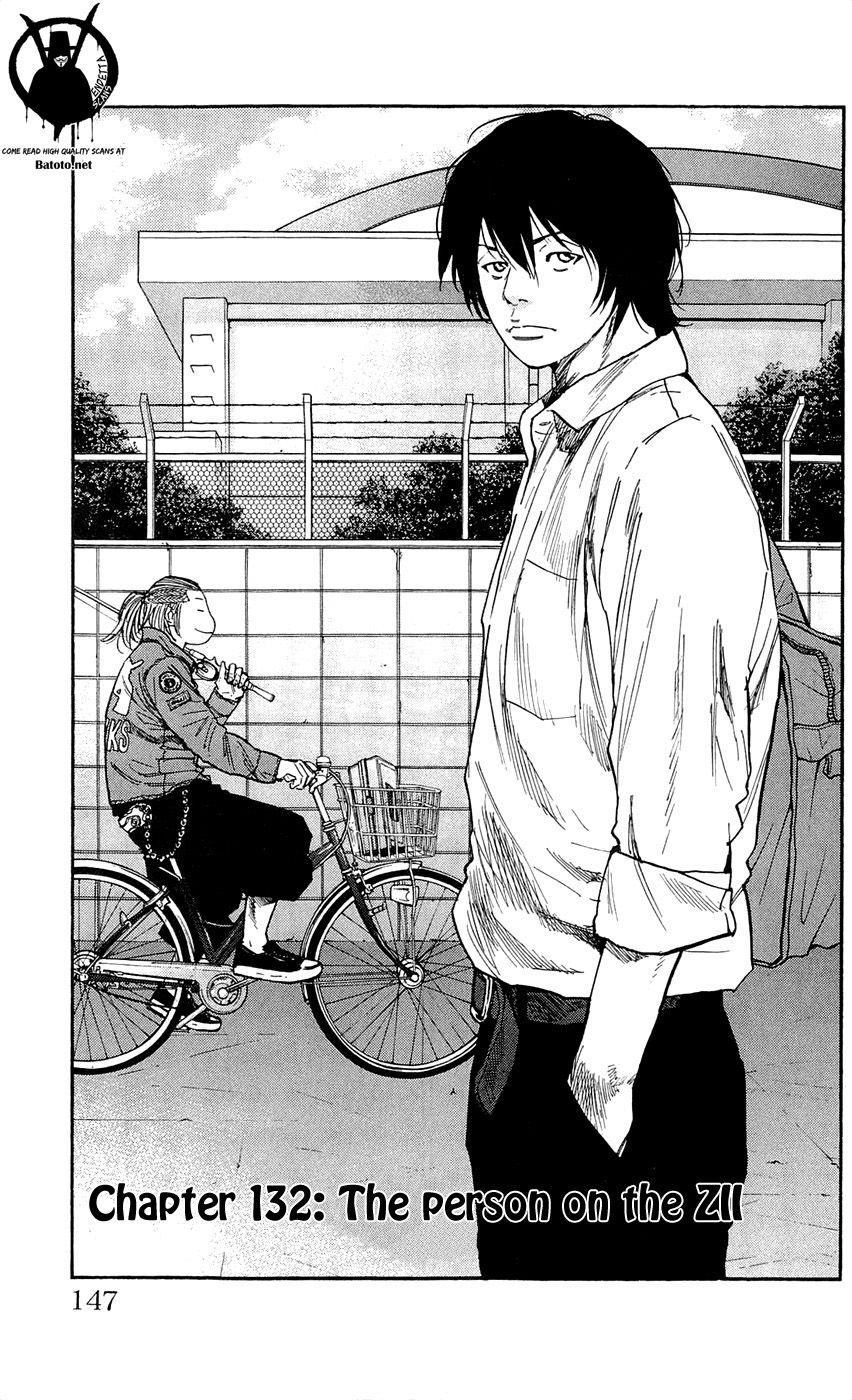 Clover (TETSUHIRO Hirakawa) 132 Page 2