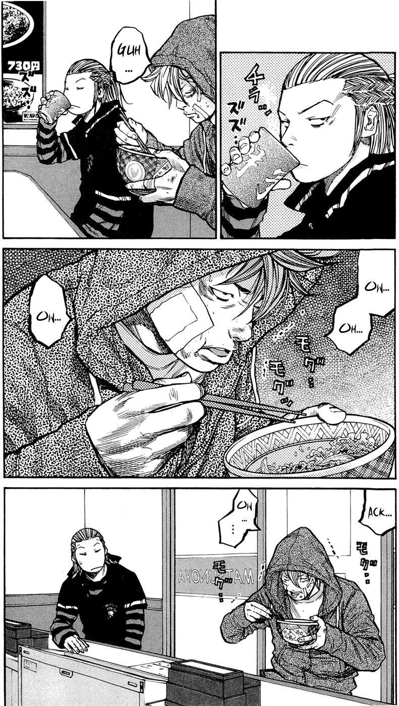 Clover (TETSUHIRO Hirakawa) 153 Page 3