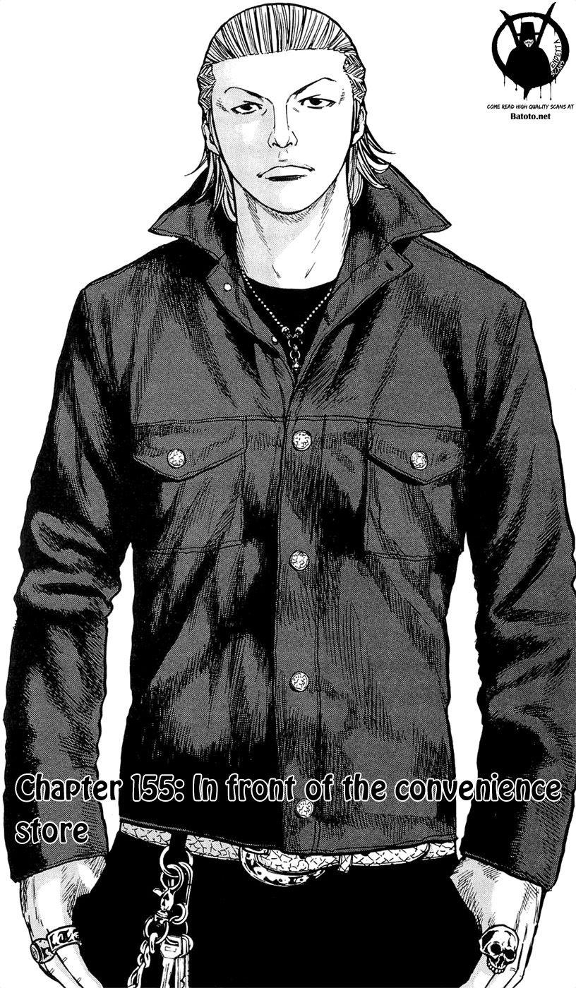 Clover (TETSUHIRO Hirakawa) 155 Page 2